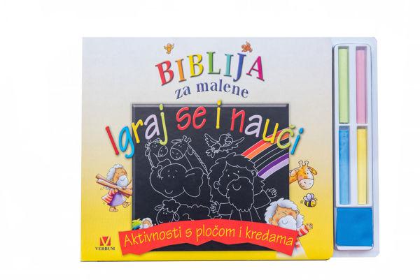 Slika Biblija za malene - Igraj se i nauči / Juliet David